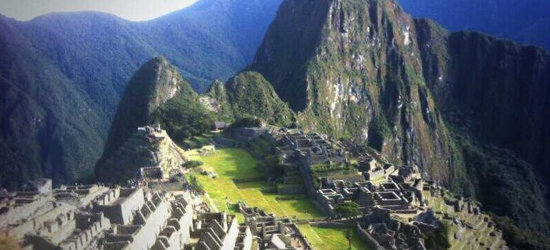 Machu Picchu Huaynapicchu