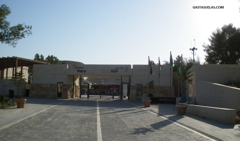 Centro Visitantes Petra